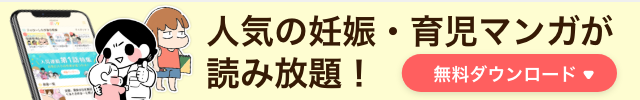 ninaruポッケダウンロード